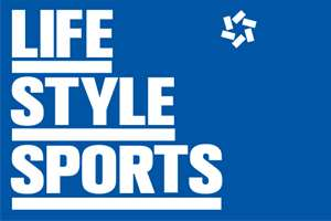 Lifestyle Sports Customer Logo